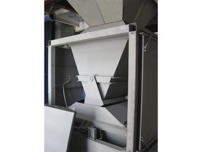 Бункерные весы ВБА-3-1300-1-09