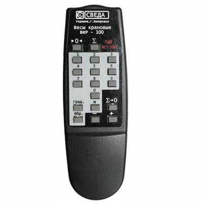 Пульт дистанционного управления для ВКР-100