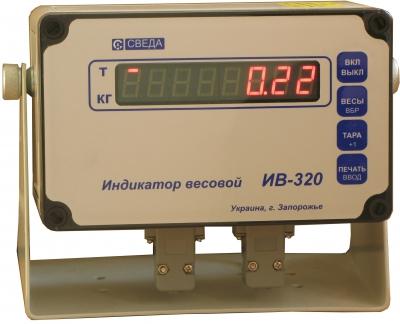 Весовой индикатор ИВ-320