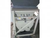 Бункерные весы ВБА-3-100-1-11